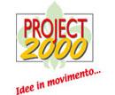 Логотип Project 2000