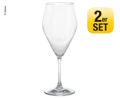 Купить онлайн Набор бокалов для вина 2 Gimex, Ø6,8 / 7,6см, H21,2см