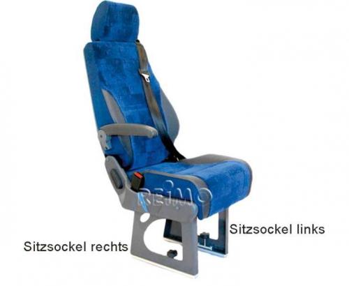 Купить онлайн Основание сиденья разной высоты, включая нижний переходник